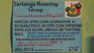 Signboard of Homestay